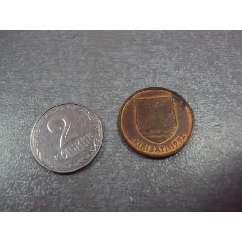 монета кирибати 1 цент 1992 №8709