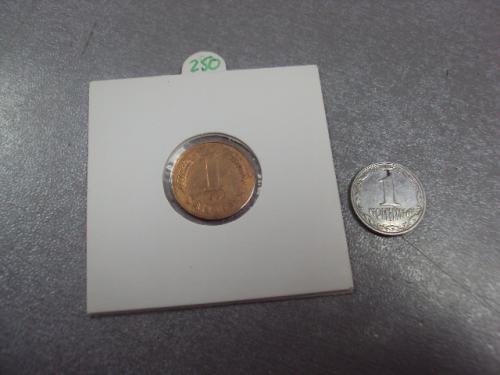 монета латвия 1 сантим 1938 №8190