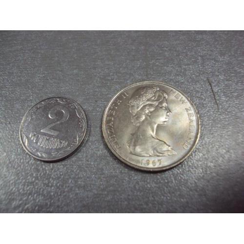 монета новая зеландия 1 шиллинг 1967 №8536