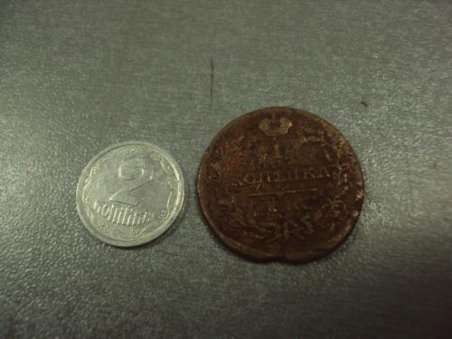 монета россия 1 копейка 1840 №6058