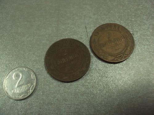 монета россия 2 копейки 1905 лот 2 шт №9876