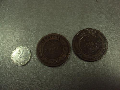 монета россия 3 копейки 1896  лот 2 шт №9857