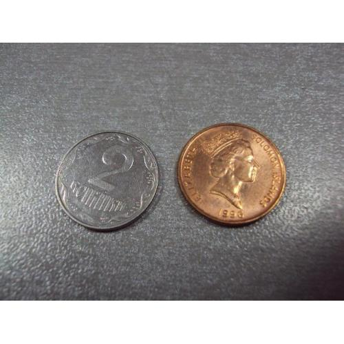 монета соломоновы острова 1 цент 1996 №8521