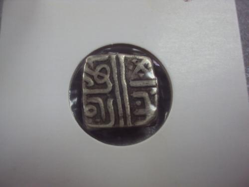 монета средневековая индия серебро №391
