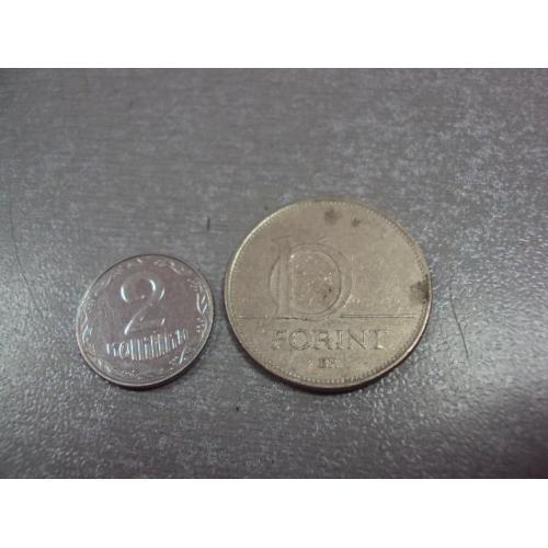 монета венгрия 10 форинтов 1994 №9001