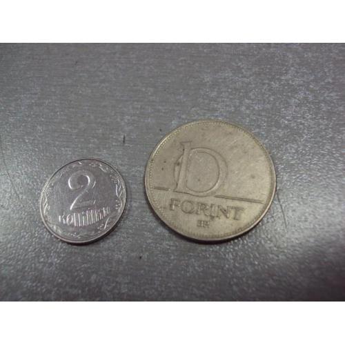 монета венгрия 10 форинтов 1994 №9005