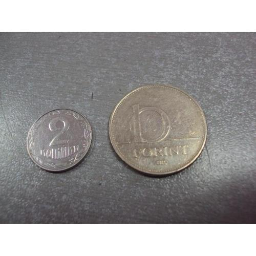 монета венгрия 10 форинтов 1995 №8999