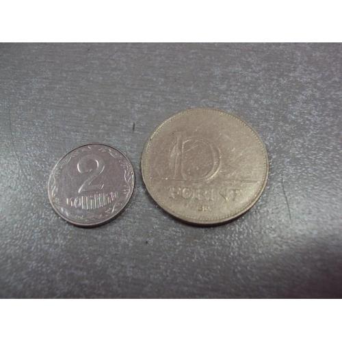 монета венгрия 10 форинтов 2006 №9002