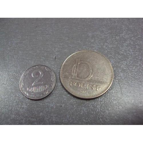 монета венгрия 10 форинтов 2006 №9004