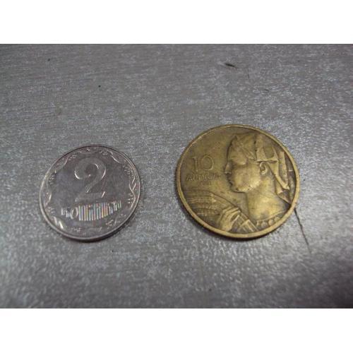 монета югославия 10 динар 1955 №8487