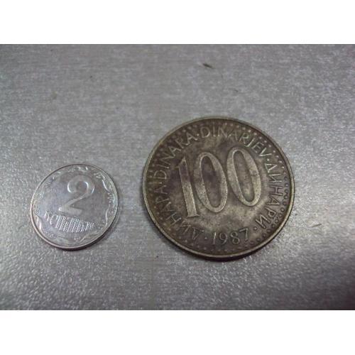 монета югославия 100 динар 1987 №8484