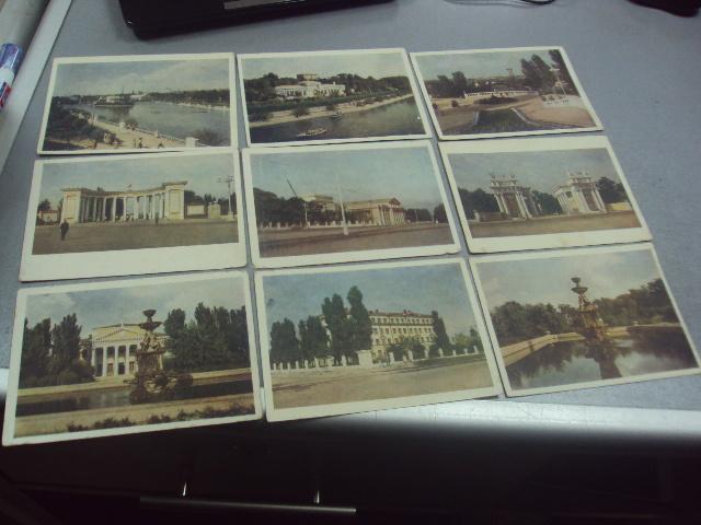 набор открыток днепропетровск бакмана 1956 9 шт  №1670