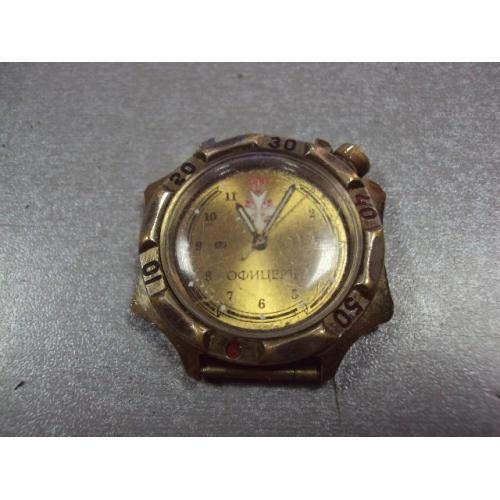 Наручные часы Офицеръ командирские водонепроницаемые Офицер №10995