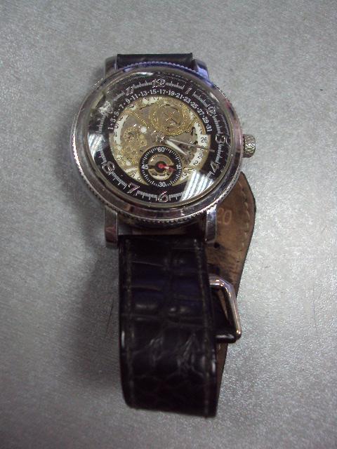 Наручные часы скелетон Goer back water resistant stainless steel с браслетом  New Day №с9556