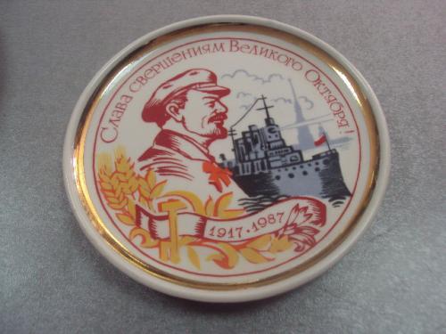 настенная тарелка барановка слава свершениям великого октября ленин агитационная №268