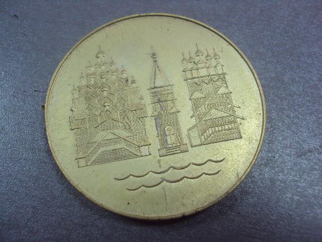 настольная медаль кижи 1714 №4955
