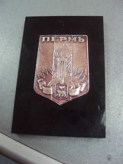 настольная медаль плакетка пермь  №4953