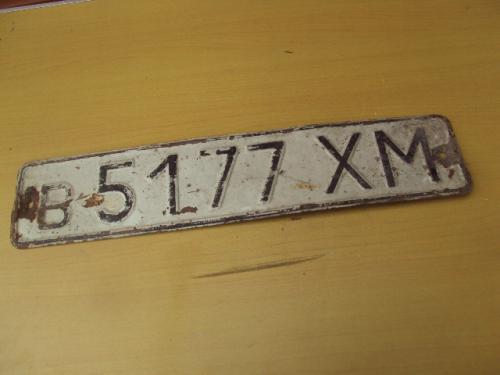 Номера на машину В 5177 ХМ украина автомобильные №3240