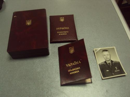 удостоверение два ордена богдана хмельницкого герой советского союза лот №6671