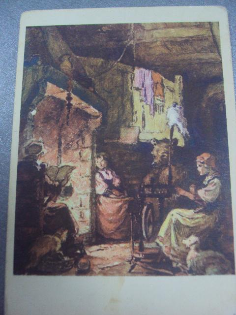 открытка беляночка и розочка таубер №250