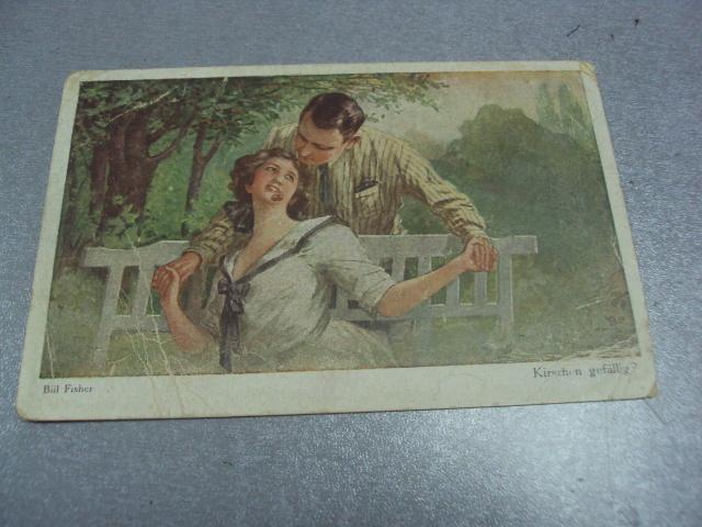 открытка билл фишер свидание №1472