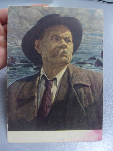 открытка бродский горький  №545