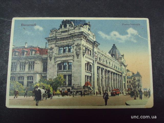 открытка бухарест posta centrala bucuresti 1932 №7504