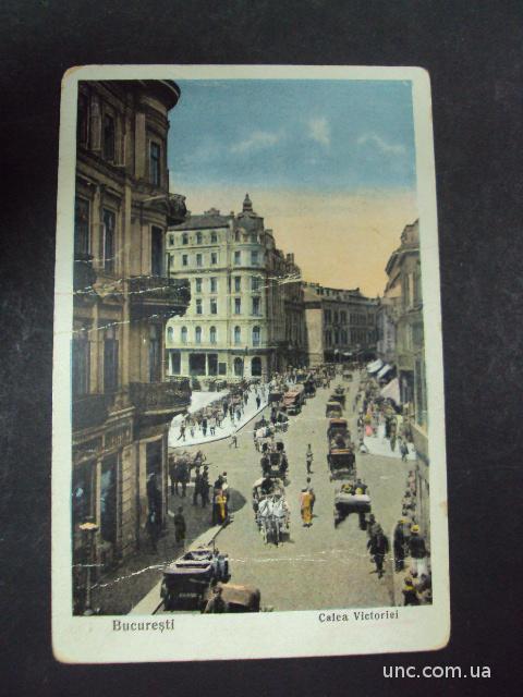 открытка бухарест 1930 №7484