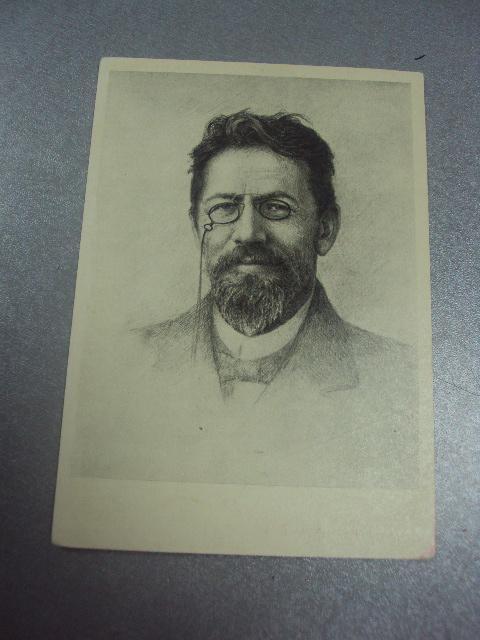 открытка чехов  №544