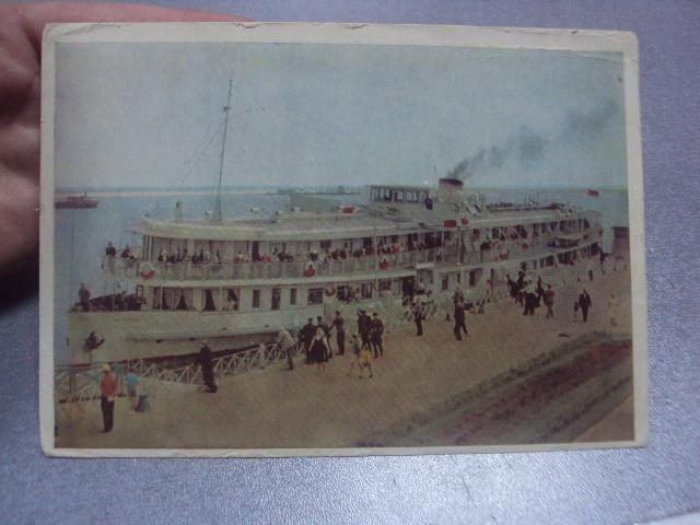 открытка черкассы пристань №1111