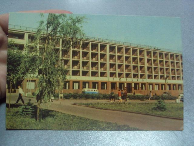 открытка черновцы готель буковина 1968  №1007
