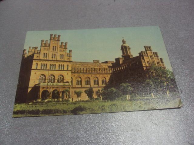 открытка черновцы университет 1968  №1006