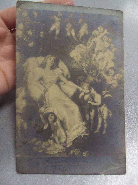 Цена открытки 1912