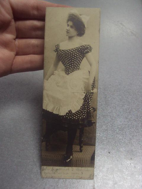 открытка девушка в фартуке австрия №1621