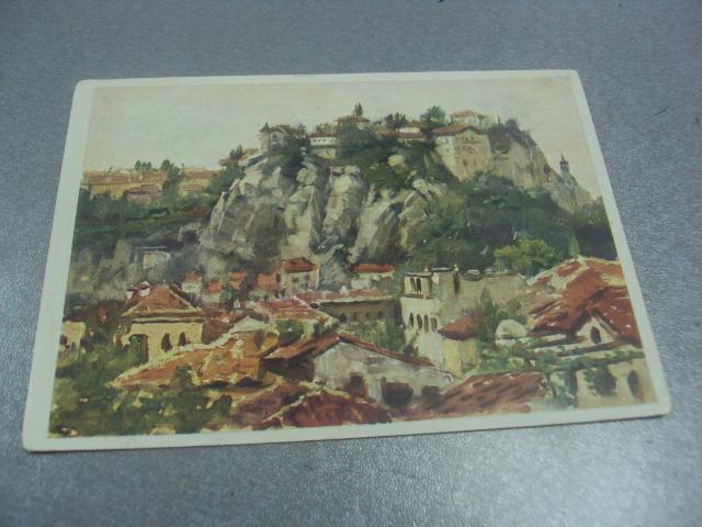 открытка джаков пловдив  №542