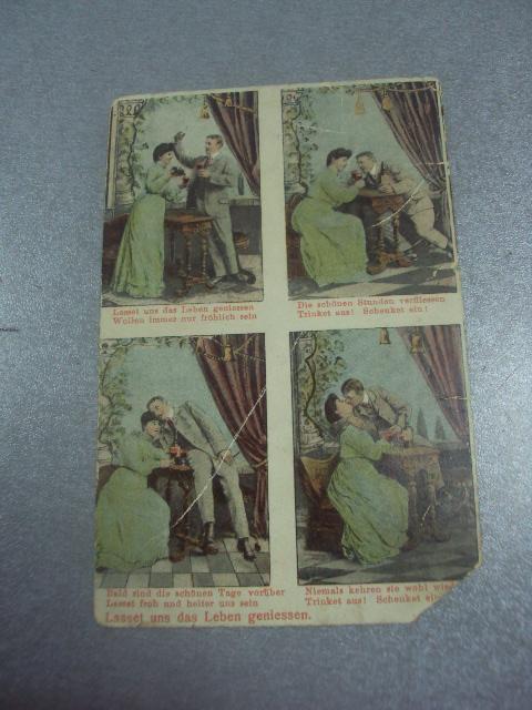 открытка германия кавалер с девушкой №10921