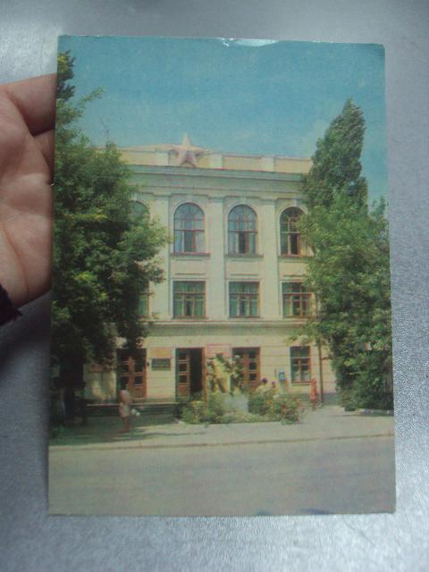 открытка измаил пединститут №1015