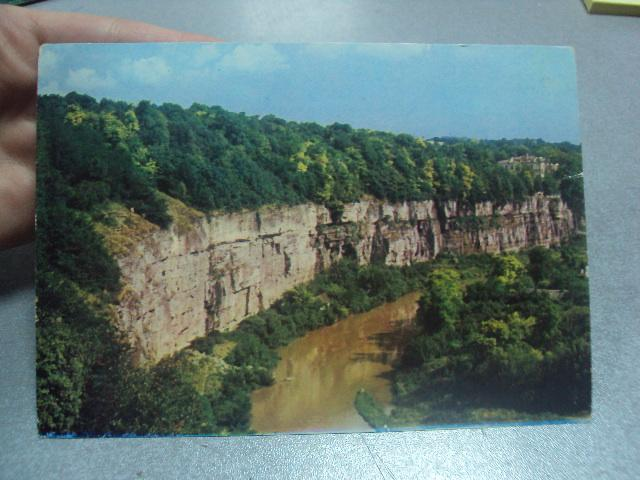 открытка каменец-подольский каньон реки №1058