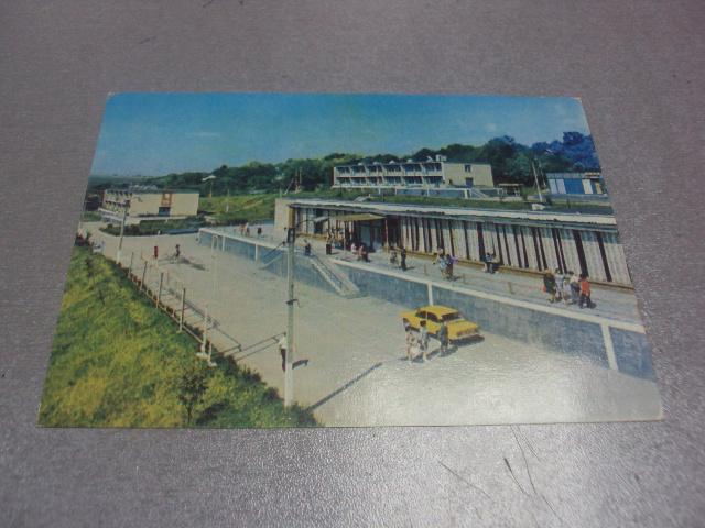 открытка каменец-подольский туристическая база №1064