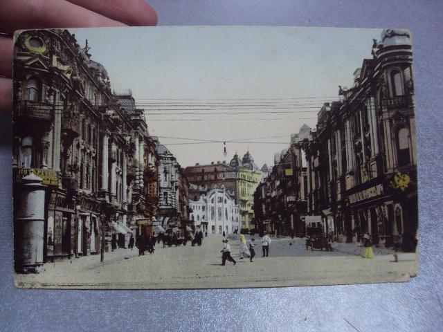 открытка киев николаевская улица №1217