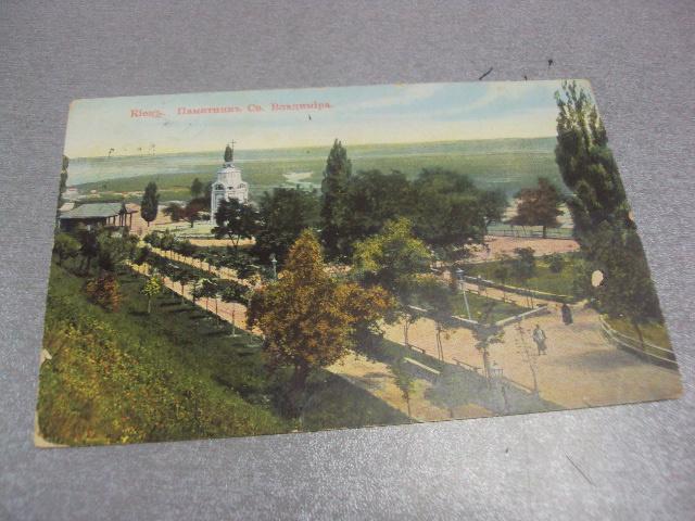 открытка киев памятник св. владимира №1219