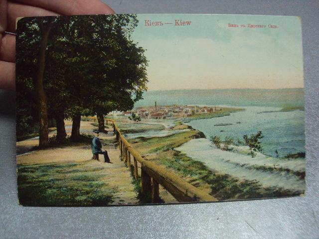 открытка киев вид с царского сада №1220