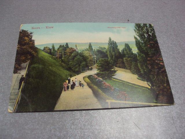 открытка киев владимирская гора №1213