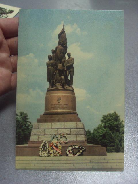 открытка краснодон №1109