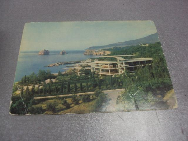 открытка крым артек №841