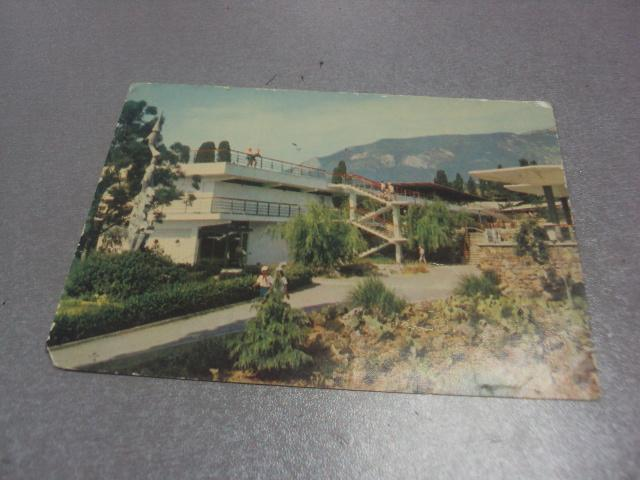 открытка крым артек №842