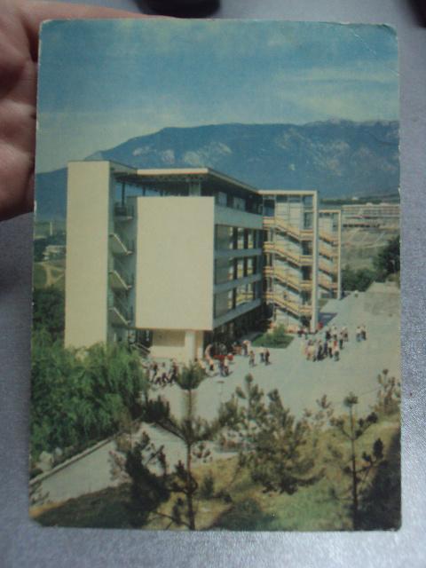 открытка крым артек №843