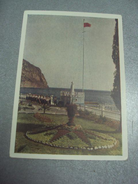 открытка крым артек №849