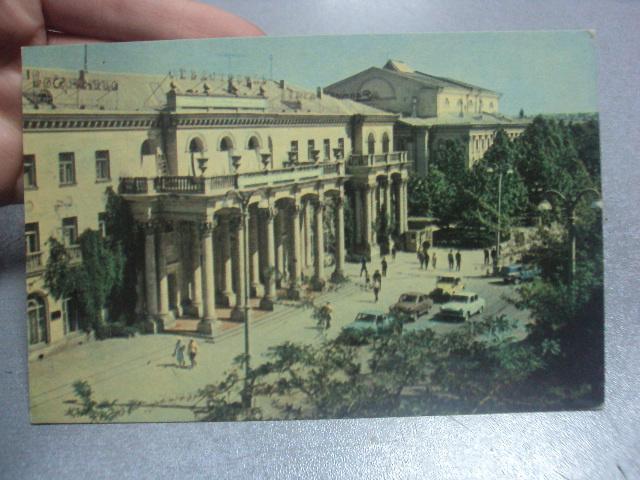 открытка крым севастополь №844