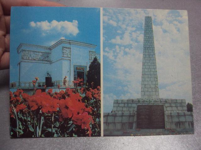 открытка крым севастополь №851